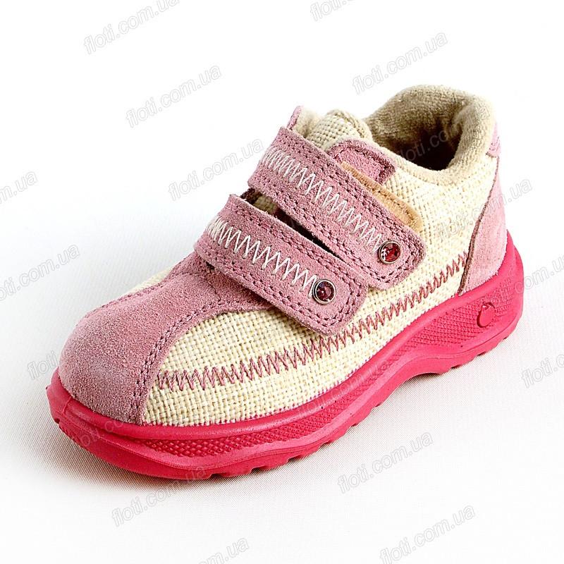 Ботинки 2115141030