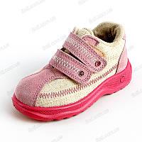 Ботинки 2115141030, фото 1