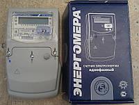 Счетчик учета электроэнергии многотарифный однофазный СЕ102М Энергомера.