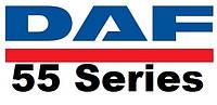 DAF 55 Series. ДАФ 55 серии. Стартер, генератор и комплектующие.