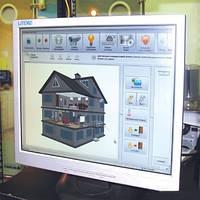 Автоматизация домов, система «Умный дом»