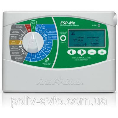 Модульный контроллер Rain Bird ESP-4MEe (4 зоны)