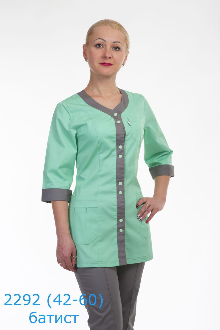 Женский медицинский 2-цветный костюм 2292,куртка+брюки прямые,на резинке,рукава 3/4