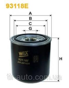 Фильтр осушителя MAN, Mercedes, Volvo, Iveco ( WIX FILTERS ) 93118E