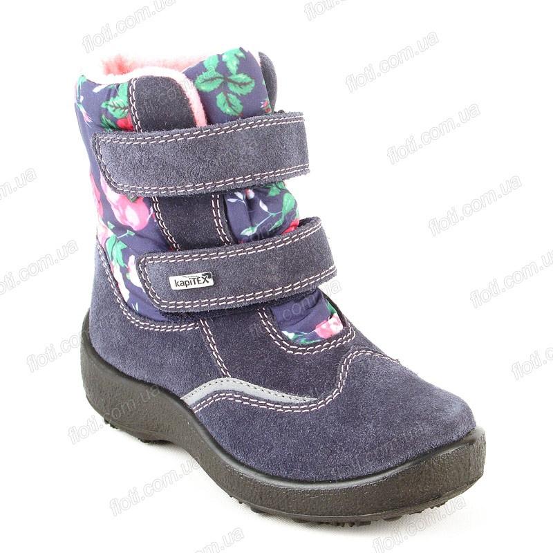 8d9e425e1 Мембранная обувь Флоаре 2352580330 - Интернет - магазин