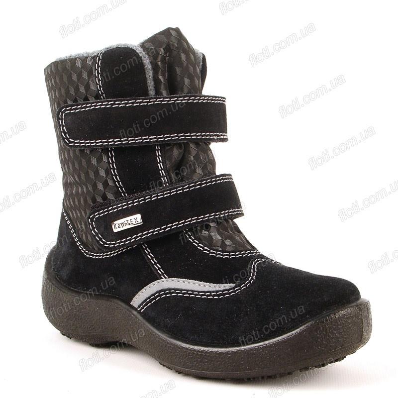 938cbb437 Мембранная обувь Флоаре 2352560530 - Интернет - магазин