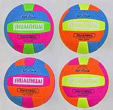 Волейбольный мяч вспененный EVA