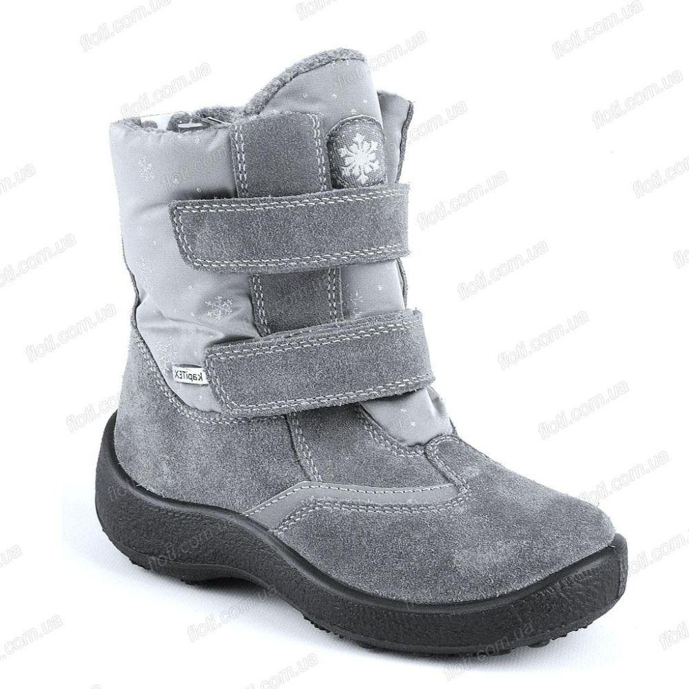 1146597b4 Мембранная обувь Флоаре 2329161630 - Интернет - магазин