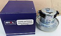 Электромотор универсальный для пылесосов - модель VAC020UN / 1400W / 230V SKL, Италия (Гонконг)