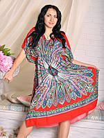 Женское пляжное платье Размер универсальный 46-56.
