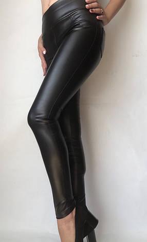 Женские лосины из эко-кожи №49 черный, фото 2