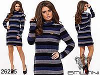 Вязанное велюровое платье в яркую полоску размеры S-ХL, фото 1