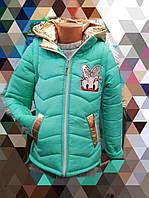 Куртка- Жилетка Пегги 6-10 лет демисезонная e5abd85c62716