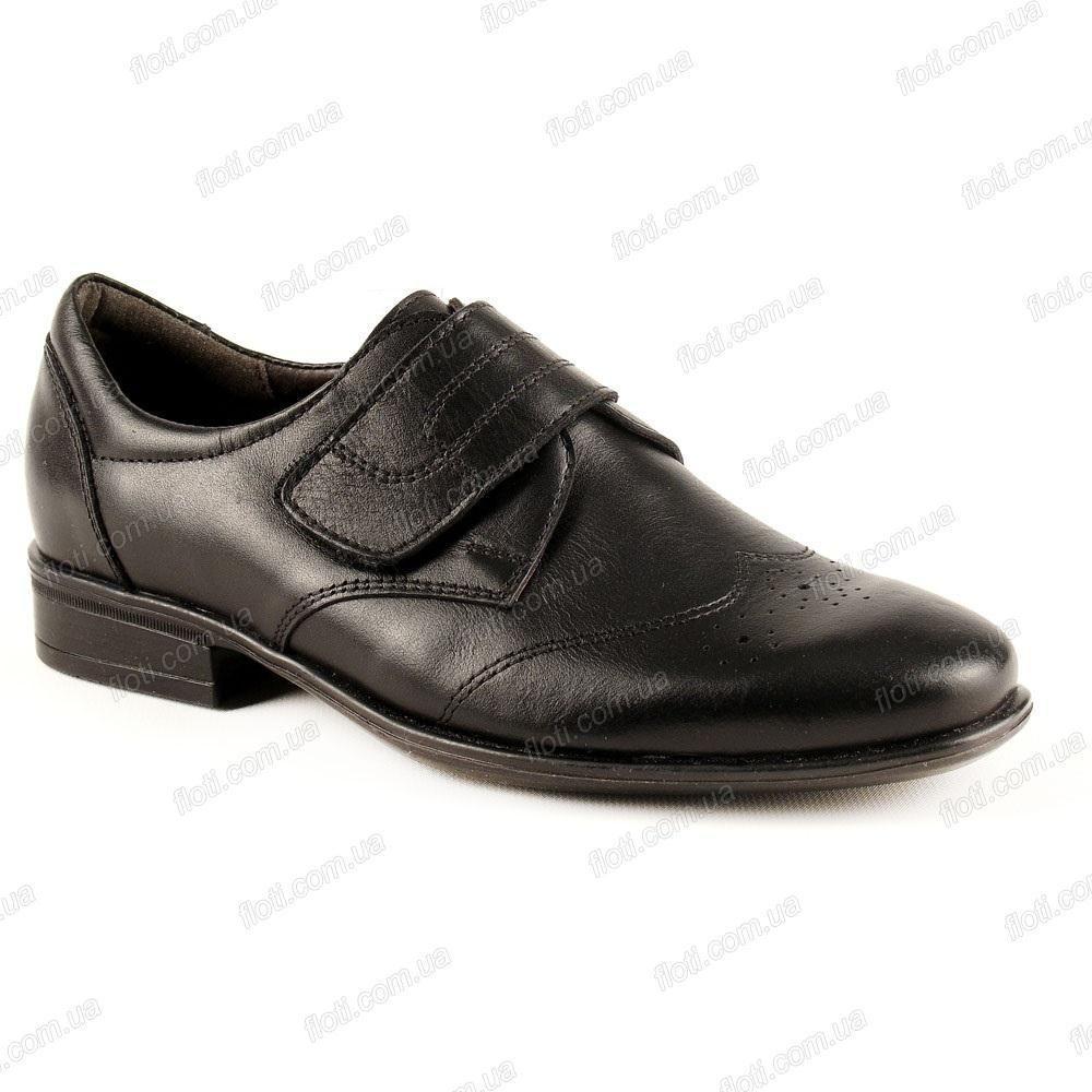 Туфли школьные подростковые 3530010500