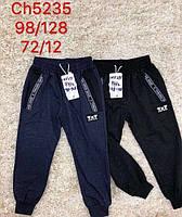 Спортивные брюки для мальчиков S&D оптом, 98-128 рр.