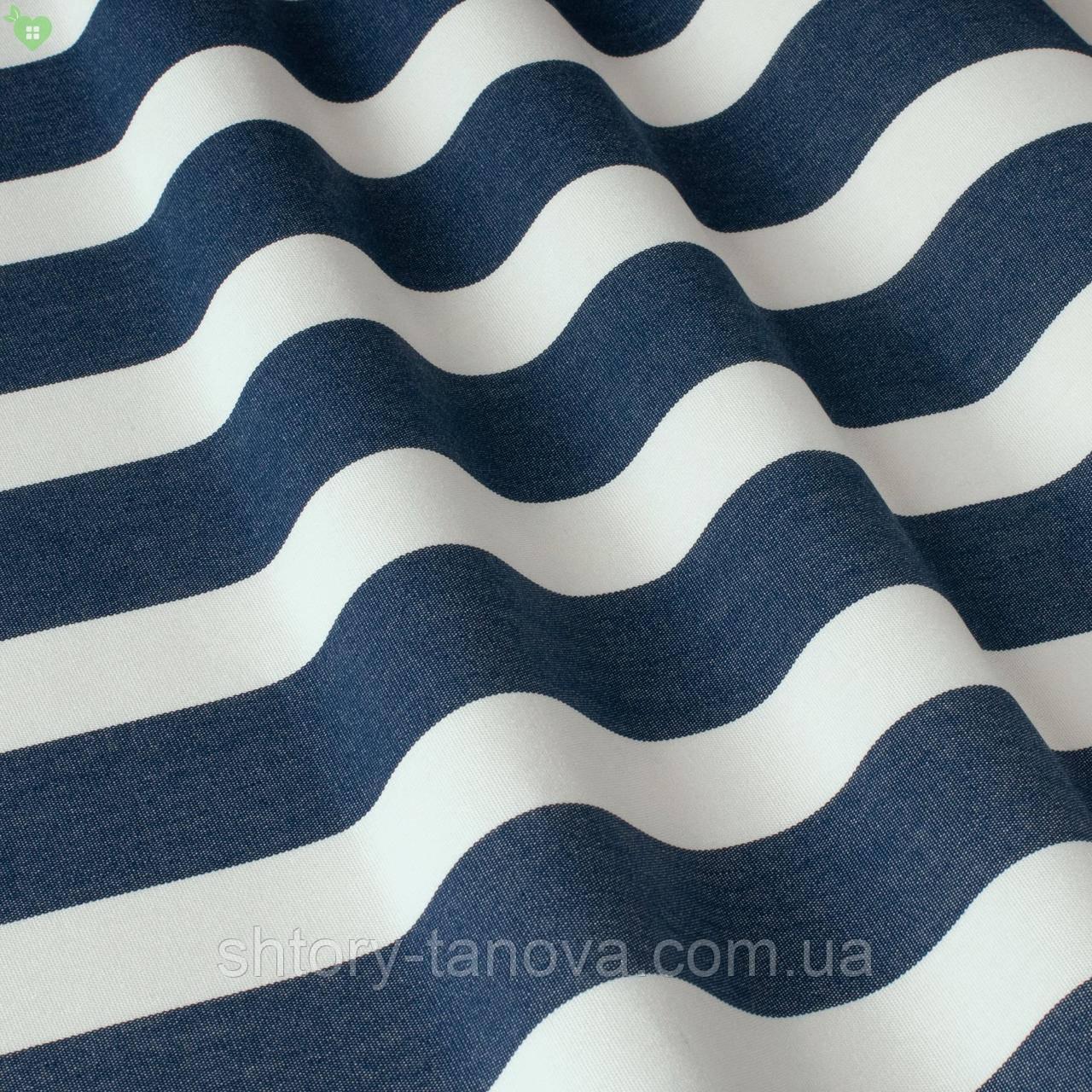 Уличная декоративная ткань для качели полоса синяя и белая