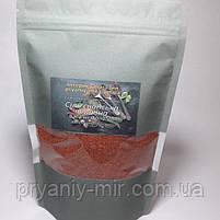 Сіль сванская червона, фото 3