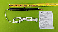 Паяльник бытовой электрический 80Вт / 220В с карбалидовой ручкой