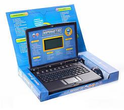 Ноутбуки, планшети, плакати, інтерактивне навчання