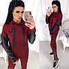 Женский костюм спортивный (мод. 1222) Цвета: бордо, бутылка, черный