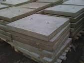 Плиты тротуарные 0.5х0.5м К-6А