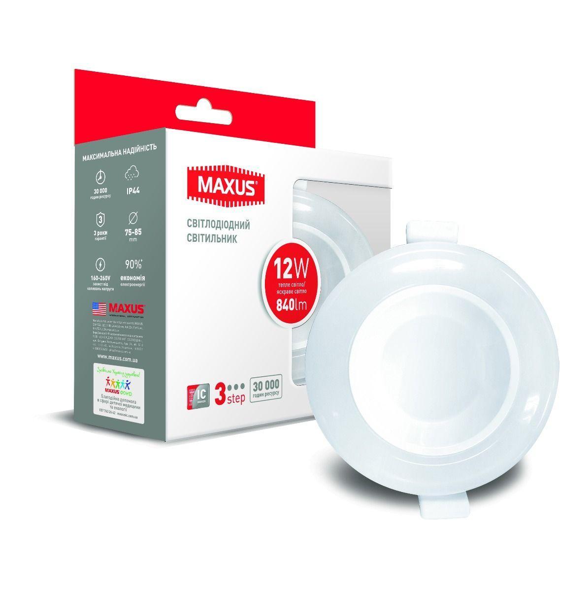 Светодиодный точечный светильник MAXUS 1-MAX-01-3-SDL-12-С 3-step 12W 3000/3500/4100K Круглый