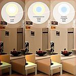 Светодиодный точечный светильник MAXUS 1-MAX-01-3-SDL-12-С 3-step 12W 3000/3500/4100K Круглый, фото 4