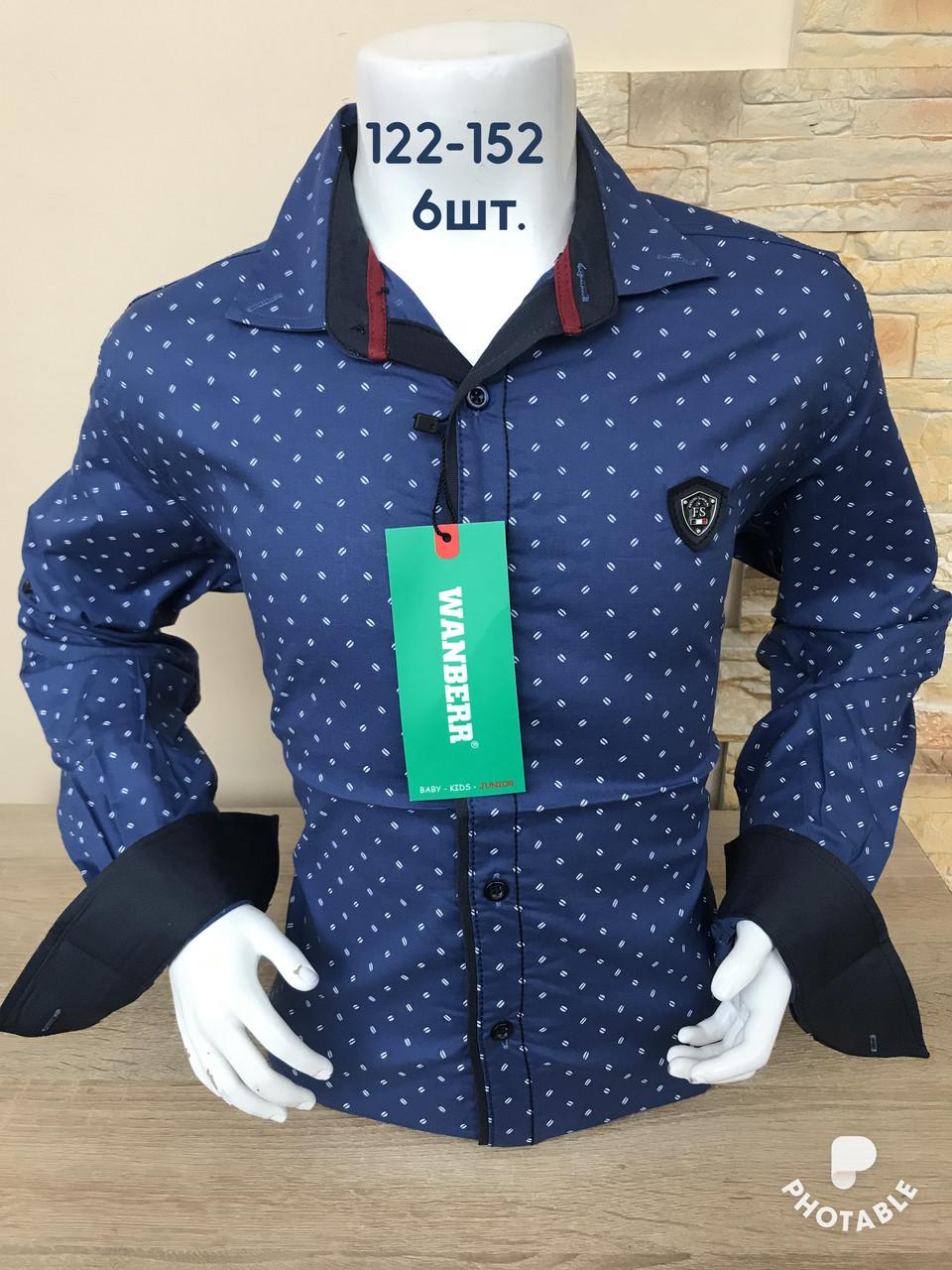 Детская рубашка Wanberr