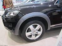 Накладки на арки Volkswagen Touareg 2010-...