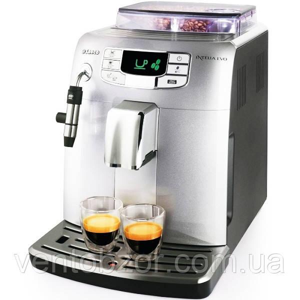 Кофемашина автоматическая Saeco Intelia Class HD8752/49