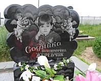 Памятник ребенку Облако