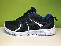 Кроссовки на Мальчика Z&Y 36-41 р, фото 1