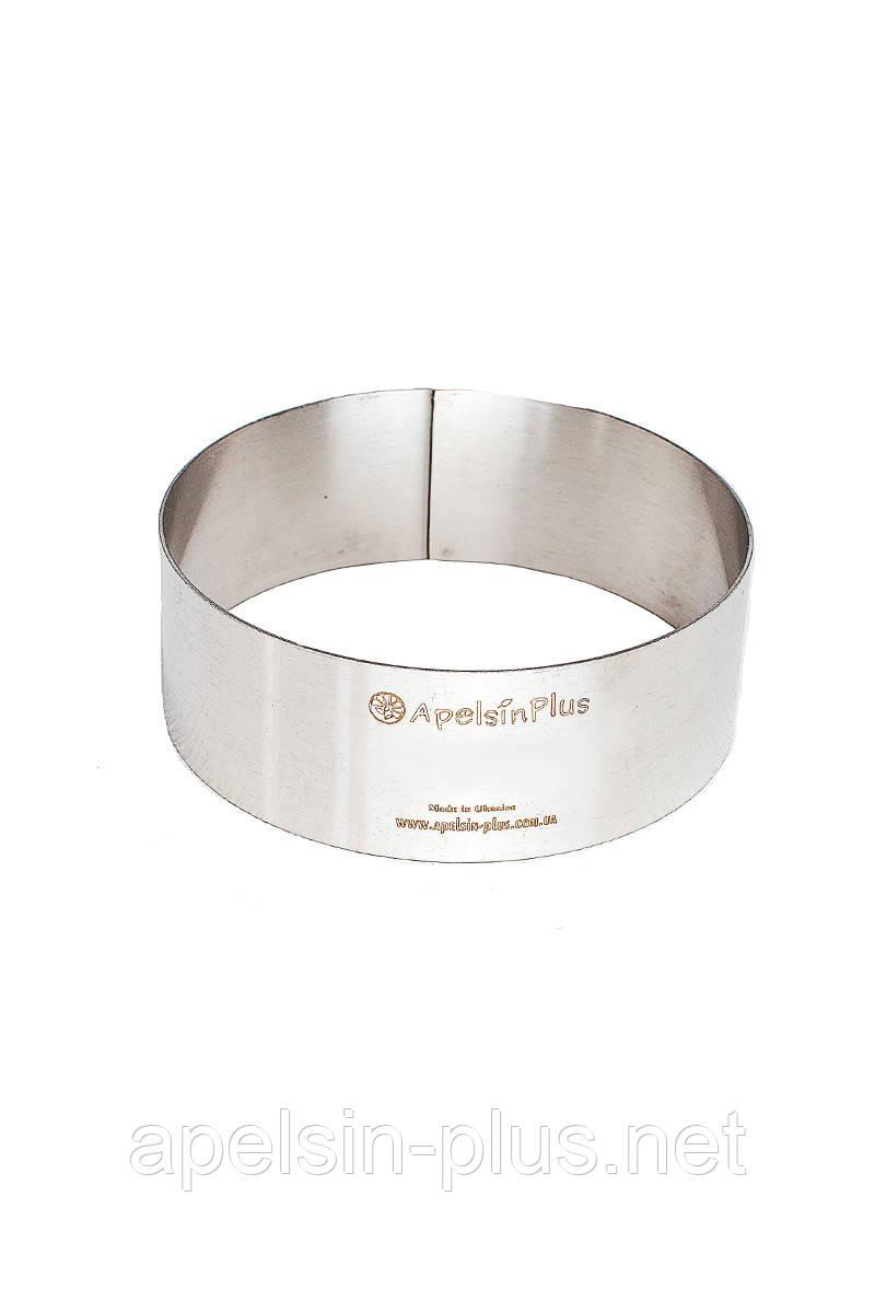 Кондитерское кольцо 8 см высота 2 см нержавеющая сталь