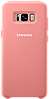 Чехол Silicone Cover Samsung G955 Galaxy S8 Plus (Pink)