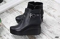 Ботинки Lаdy Fashion на танкетке сбоку декор черные, фото 1