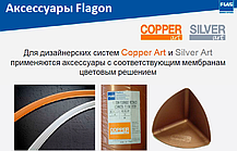 Кровельная ПВХ мембрана Flagon Silver Art, фото 3