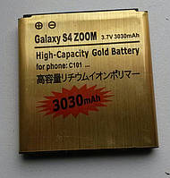 Усиленный аккумулятор Samsung Galaxy S4 Zoom, С101