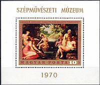 Венгрия 1970 живопись - блок - MNH XF