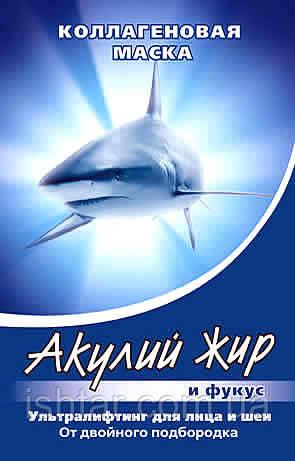 Коллагеновая маска Акулий жир и фукус