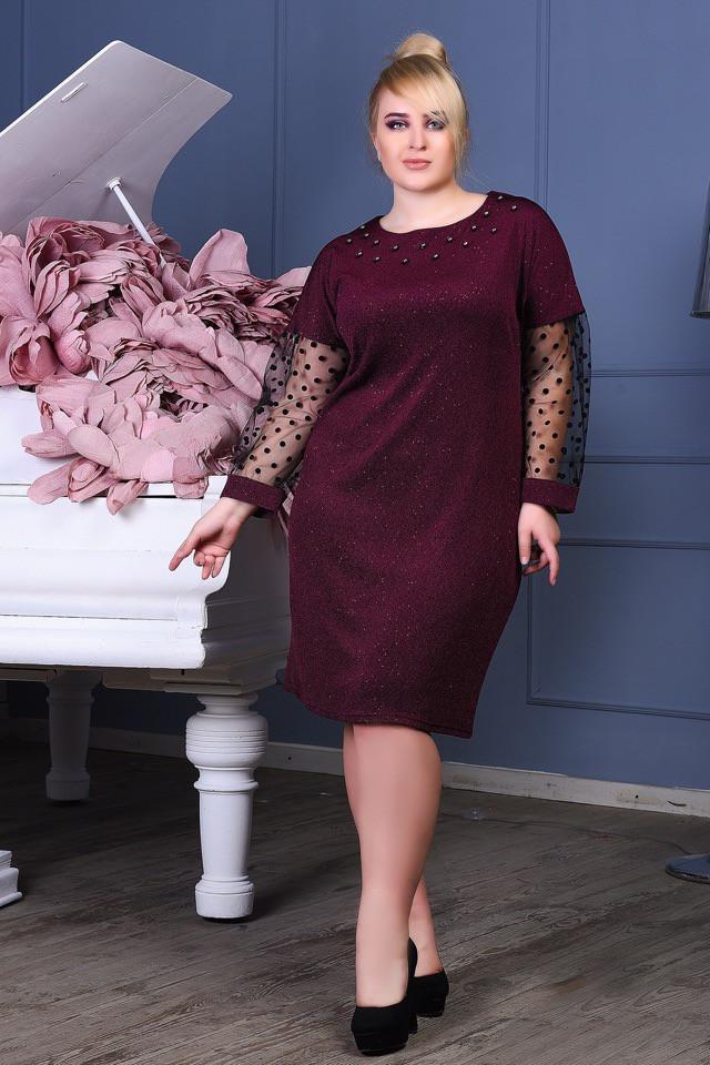 Стильное платье     (размеры 50-58)  0150-79