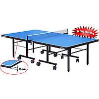 Профессиональный теннисный стол GSI G-profi