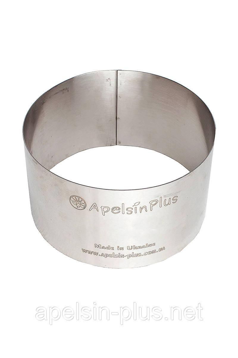 Кондитерское кольцо диаметр 32 см высота 8 см нержавеющая сталь