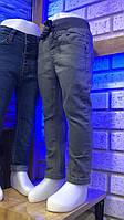 Детские серые джинсы Cool Finish,разм 6-10 лет Турция, фото 1