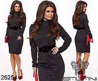 Облегающее меланжевое платье с поясом размеры S-L, фото 1