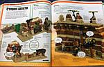 LEGO Книга потрясающих идей. Липковиц Д., фото 5