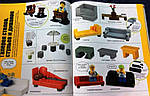 LEGO Книга потрясающих идей. Липковиц Д., фото 6