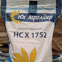 Семена подсолнечника НС Х 1752 под Гранстар