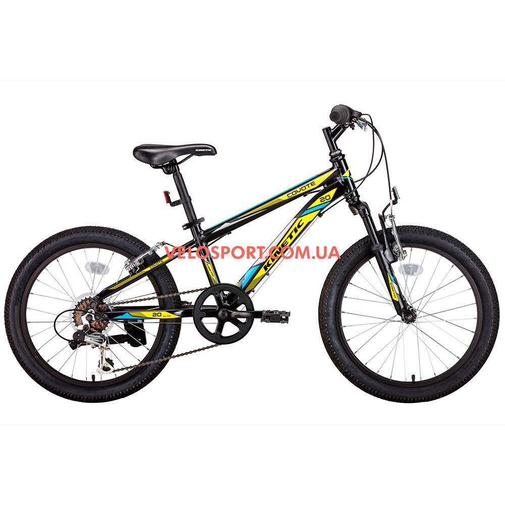 Детский велосипед Kinetic Coyote 20 дюймов черно-желтый