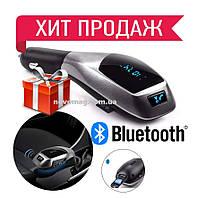 Автомобильный ФМ модулятор FM трансмиттер MP3 FM USB SD LCD X5