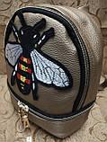 Женский рюкзак GUCCI искусств кожа качество городской стильный Популярный только опт, фото 2
